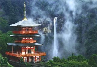 NOT Available - Nachi Waterfalls & Nachi Taisha, Wakayama | by sorarium