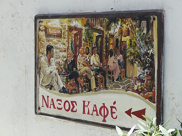 naxos Café 1