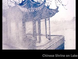 02.santuario.chino