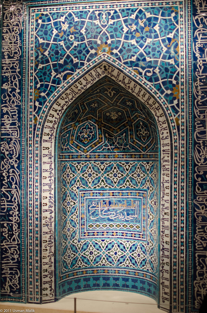 Mihrab Prayer Niche Arabic Inscription On The Outer