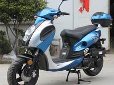Sale Go Karts (TAOTAO POWERMAX 150CC ADULT GAS SCOOTER)   Flickr