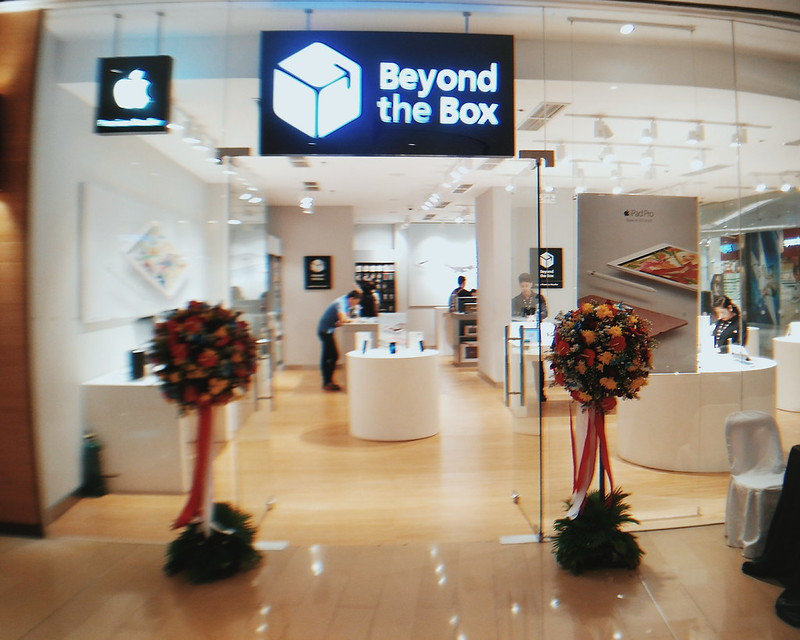 beyond the box uptown mall