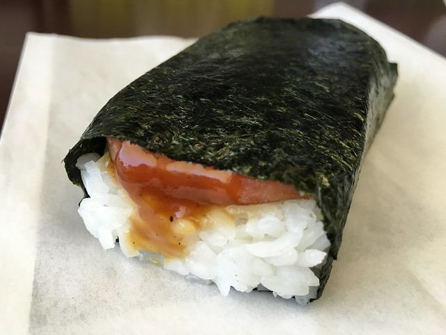 Spam musubi - L&L Hawaiian Barbecue