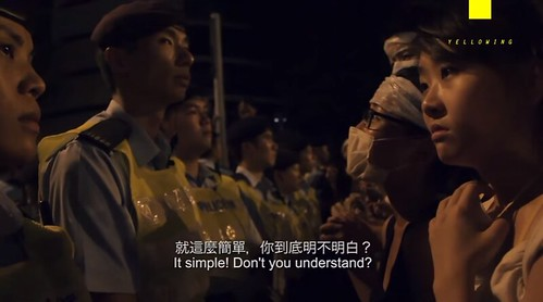 Yellowing สารคดี 'ปฏิวัติร่ม' ในฮ่องกง ถูกกีดกันไม่ให้ฉายในโรงใหญ่ |  ประชาไท Prachatai.com