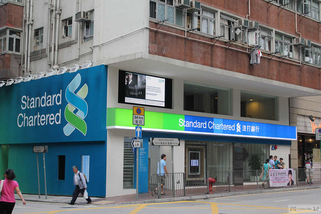 Standard Chartered Bank Queen's Road East Branch | The ...