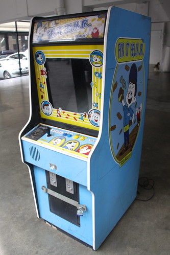 Fix It Felix Jr Arcade Machine Fix It Felix Jr. | A F...