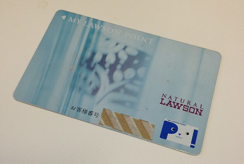 MY LOWSON POINT card