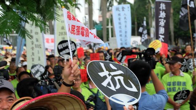 台電員工抗議電業法修法將導致電價上揚、圖利財團 攝影:陳文姿