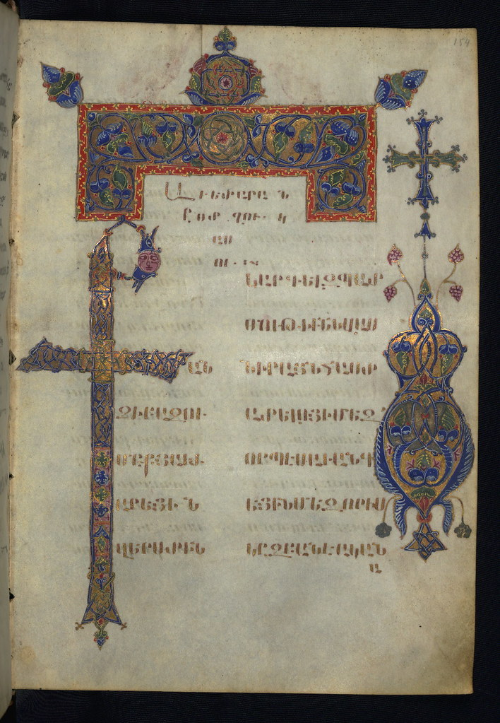 gospels  opening of luke u0026 39 s gospel  walters manuscript w 53