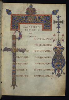 Gospels Opening Of Luke S Gospel Walters Manuscript W 53