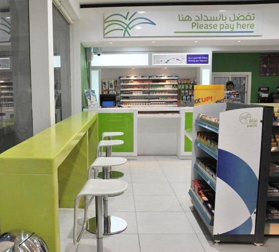Sasco Palm service station interior | Image courtesy of ...