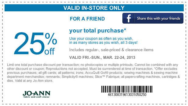 Does michaels accept joanns coupons