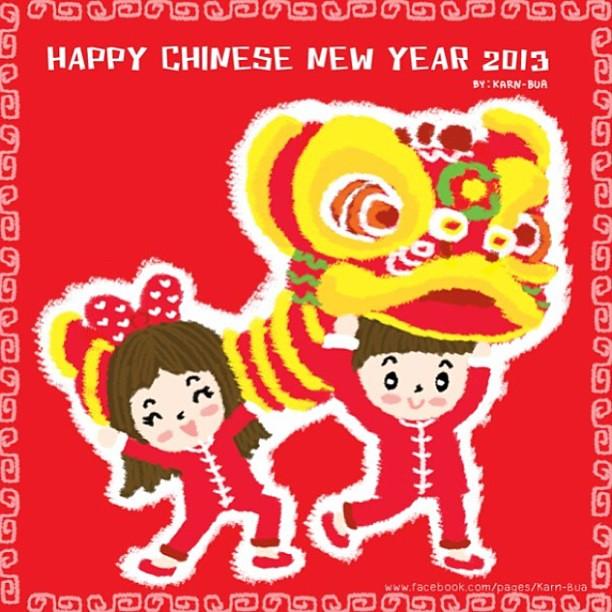 Happy chinese new year 2013 kranbua