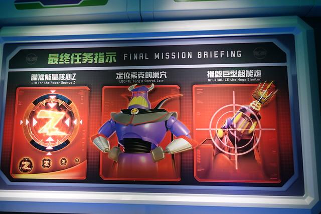 Buzz Lightyear Planet Rescue - Roller Coaster Philosophy