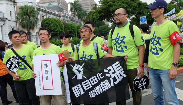 台電員工代表前往行政院交陳情書  攝影:陳文姿