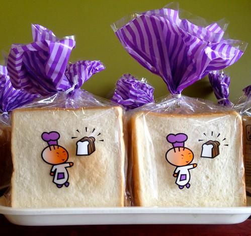 J J Bakery Cafe Alhambra Ca Cake Price