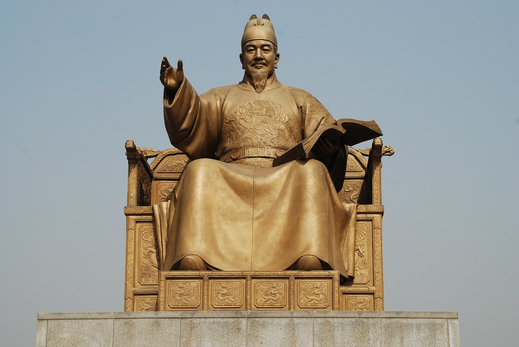 king sejong the great By amanda hokanson king sejong[1] is one of the greatest leaders in all korean  history he is often referred to as one of the most outstanding.