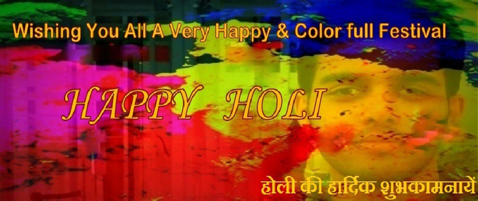Abhinavsr Happy Holi May God Gift You All The Colors Of Flickr