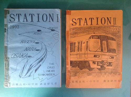 STATION I & II 1993