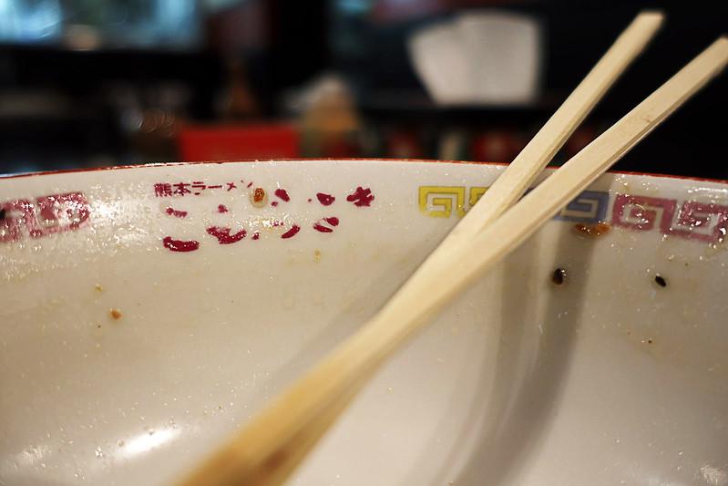 ラーメン博物館 こむらさきの太平燕