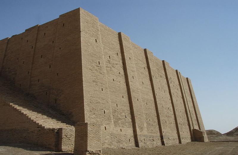 Ciudades mesopotámicas Ahwar Iraq