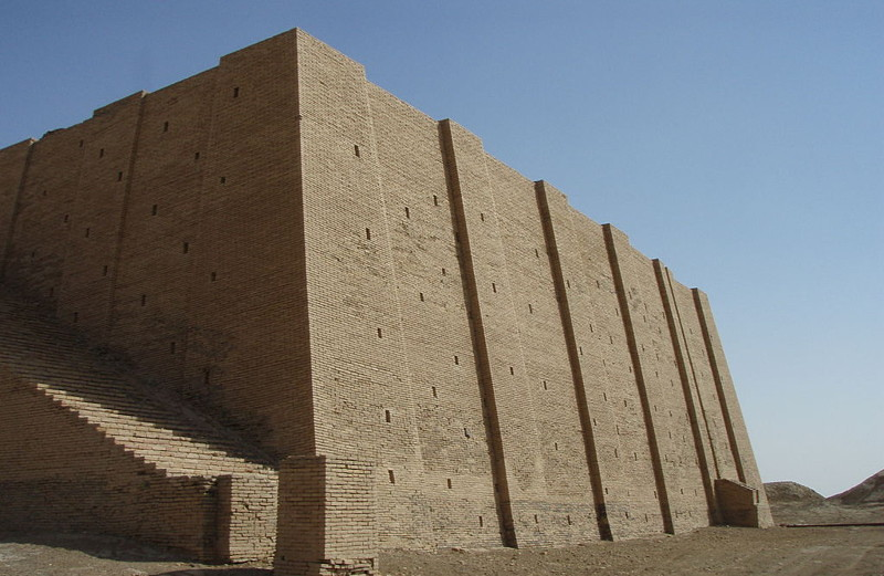 Ahwar Iraq