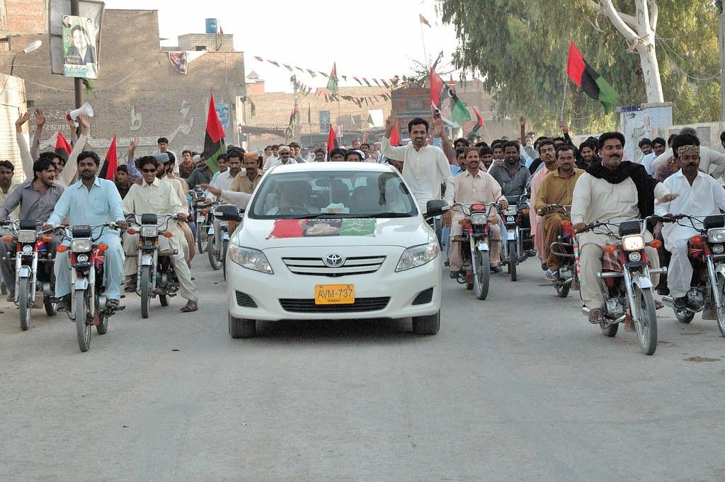 Adilpur City