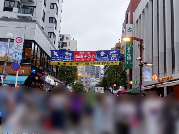 2016年の麻布十番納涼祭り