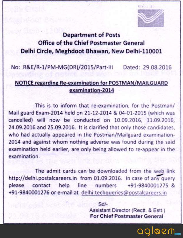 indian postman admit card  2015