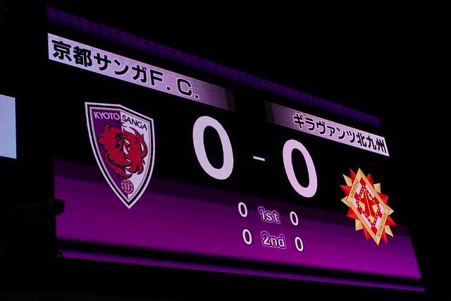 2016/09 J2第33節 京都vs北九州 #01