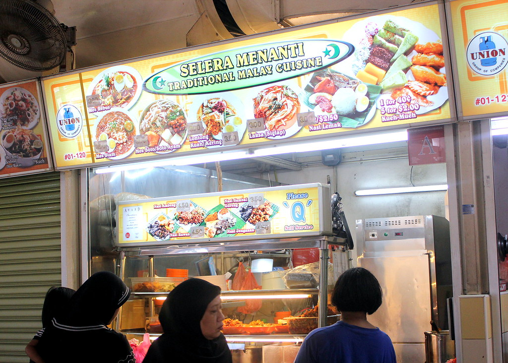 selera-menanti-traditional-malay-cuisine-hawker
