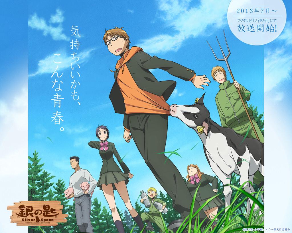 130417(2) - 『刀劍神域』伊藤智彥監督新動畫《銀の匙 Silver Spoon》鎖定7月開播,第一張海報正式公開!