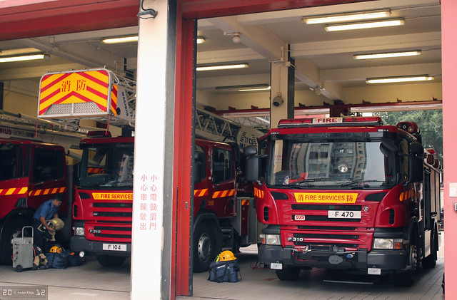 ��������� ma tau chung fire station f104 and f470 flickr