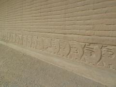 Chan Chán