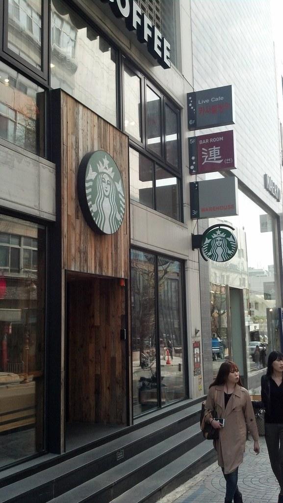 Starbucks Near  Deukmejian Dr Long Beach Ca