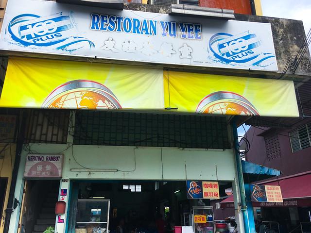 Restoran-Yu-Yee-Kg-Simee-Ipoh