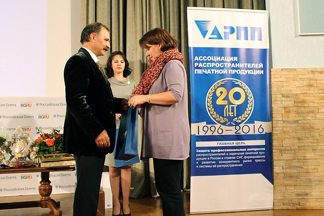 Вручение наград Елене Шитиковой, ГИПП