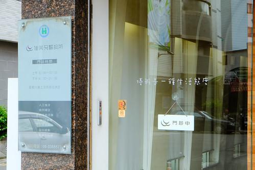 我在台南佳美牙醫的初診體驗,洗牙溫柔又細心喔 (4)