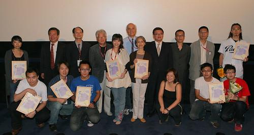 071003 -『2007台灣國際動畫影展』得獎名單正式出爐、「張崑逸」作品《衍生 Fission》勇奪大獎!