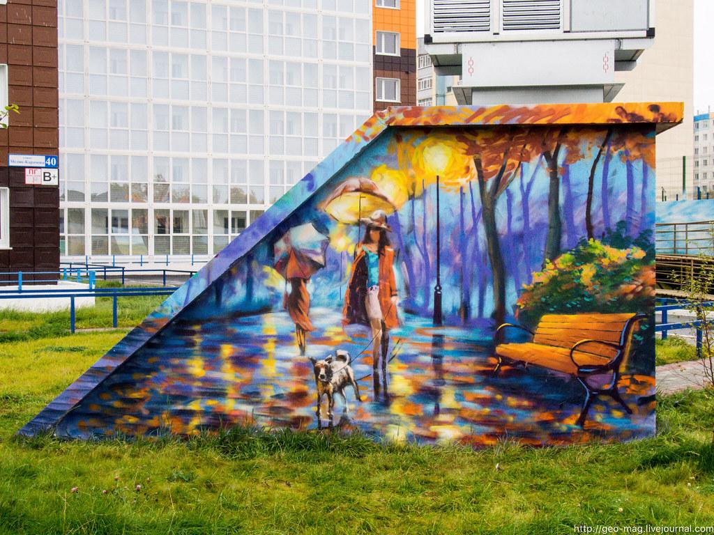 граффити_2-33