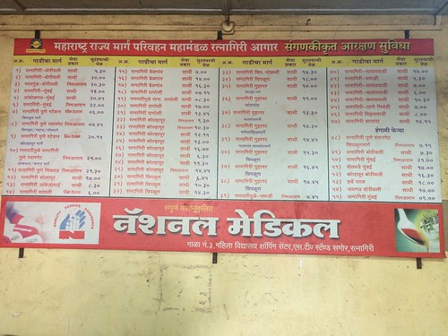 Ratnagiri st bus stand depot time table for reservation for 99 bus table