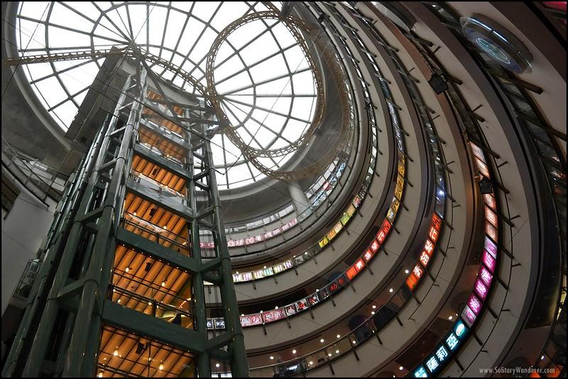 HK Dragon Centre top