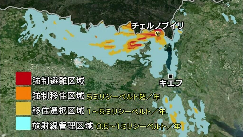 車諾比法規定,一年1~5毫西弗以上有避難移居權利(棕色部份)。右上輻射標誌處為車諾比核電廠/チェルノブイリ,其下是距離110公里遠的首都基輔/キエフ。