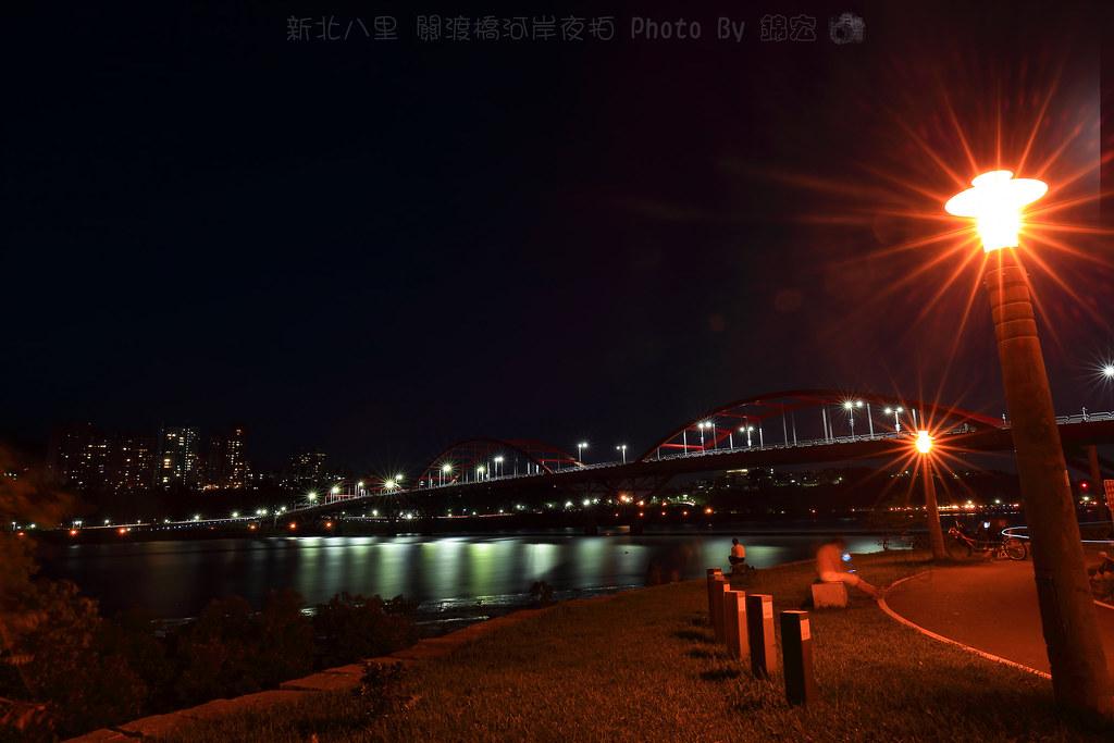 2016.10.02~新北八里~關渡橋河岸夜拍