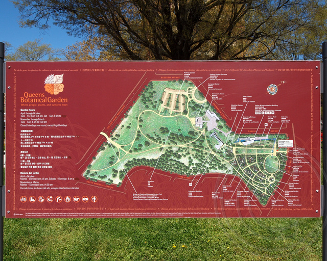 Queens botanical garden map new york city jag9889 flickr - New york botanical garden directions ...
