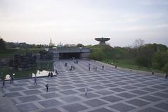 Museo della Grande Guerra patriottica
