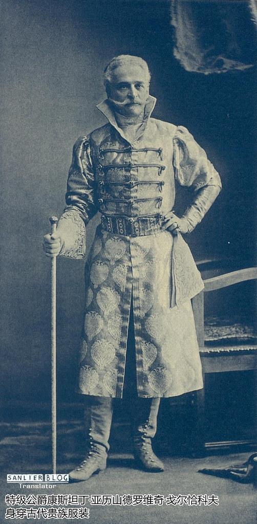 1903年冬宫化装舞会27