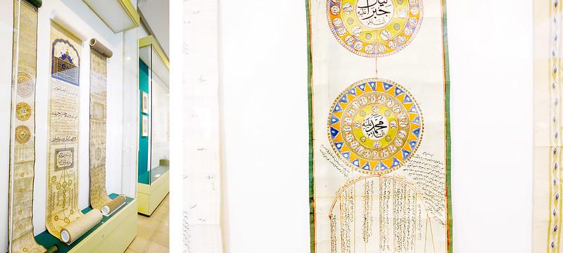 Sundae Scoops Islamic Arts Museum Malaysia Scrolls