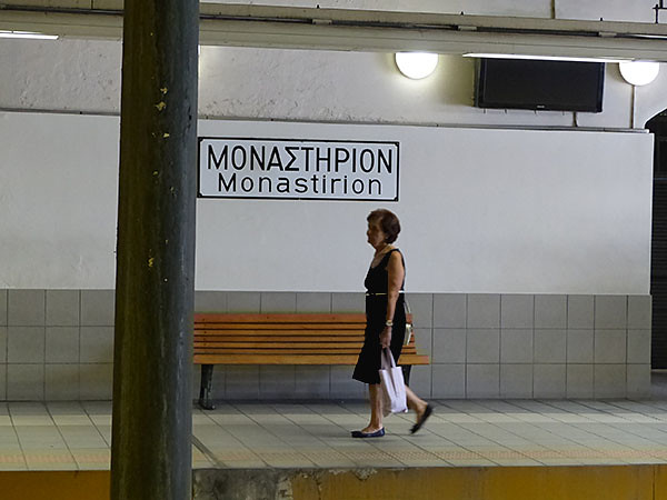 Monastirion