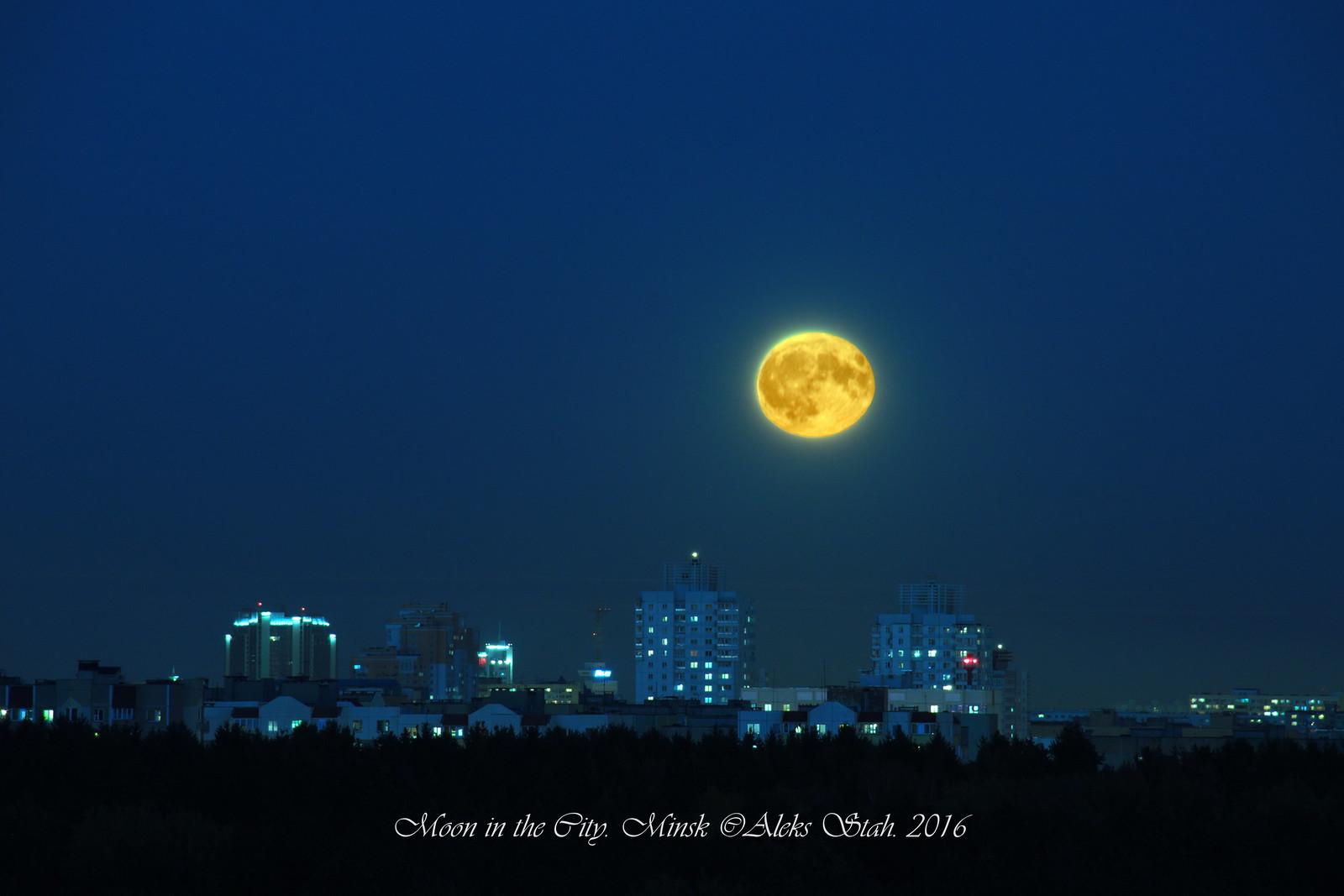 Moon in the City. Minsk